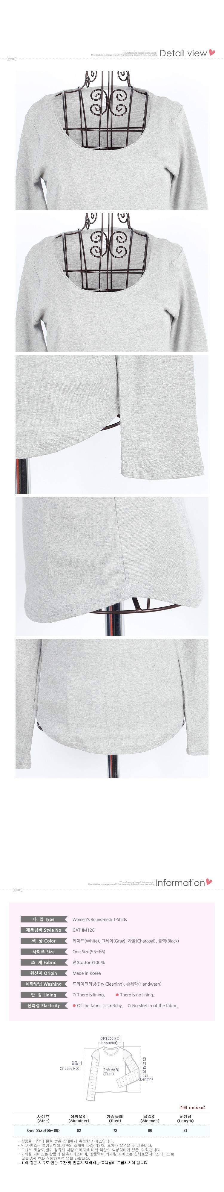 밑가시 라운드넥 긴팔 티셔츠9,800원-쿠비카패션의류, 여성상의, 긴팔티, 긴팔티바보사랑밑가시 라운드넥 긴팔 티셔츠9,800원-쿠비카패션의류, 여성상의, 긴팔티, 긴팔티바보사랑