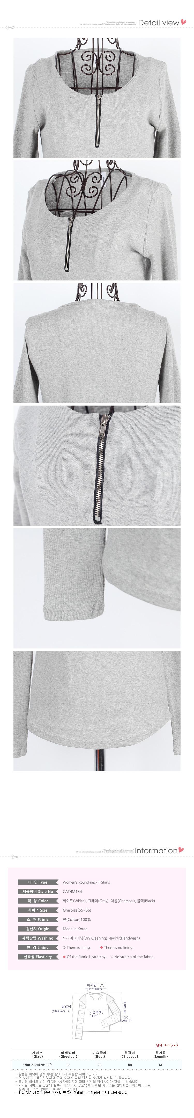 앞지퍼 라운드넥 긴팔 티셔츠 - 쿠비카, 9,800원, 상의, 긴팔티셔츠