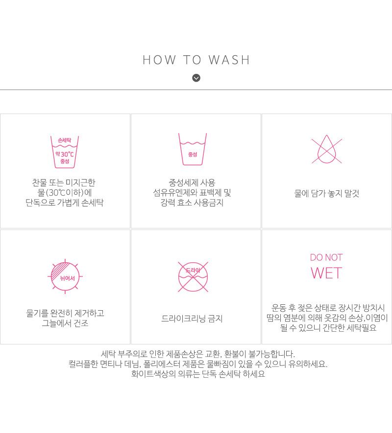 타이트 핏 부분 메쉬 7부 팬츠 - 쿠비카, 39,000원, 하의, 패션