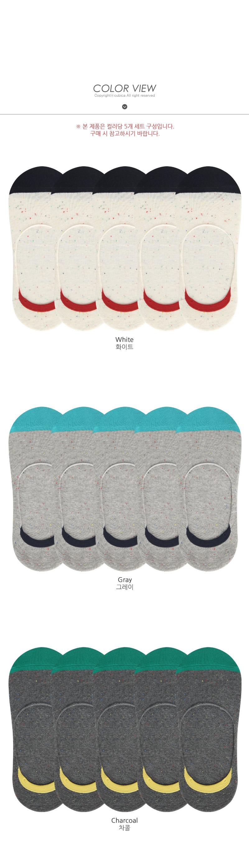 페이크삭스 배색실리콘 덧신 남성양말5족F120 - 쿠비카, 9,900원, 남성양말, 페이크삭스