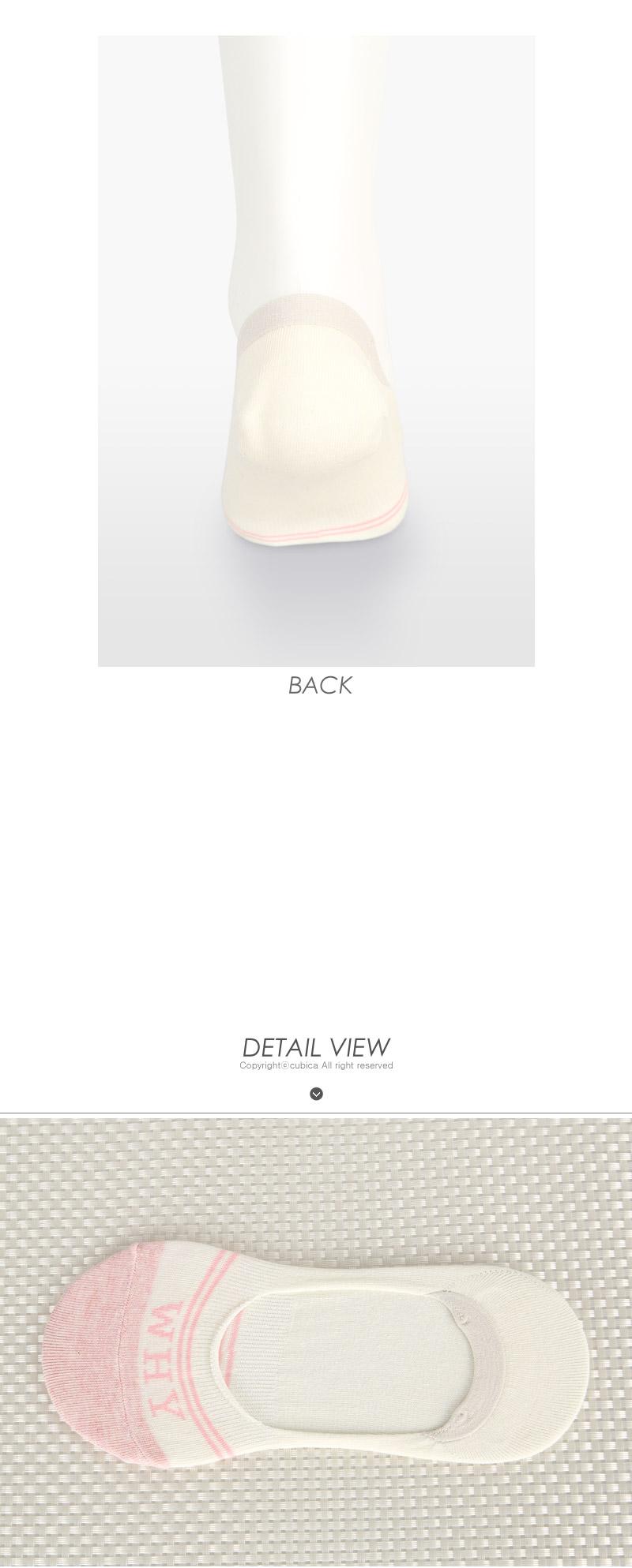 페이크삭스 레터 실리콘덧신 여성양말5족F148 - 쿠비카, 9,900원, 여성양말, 패션양말