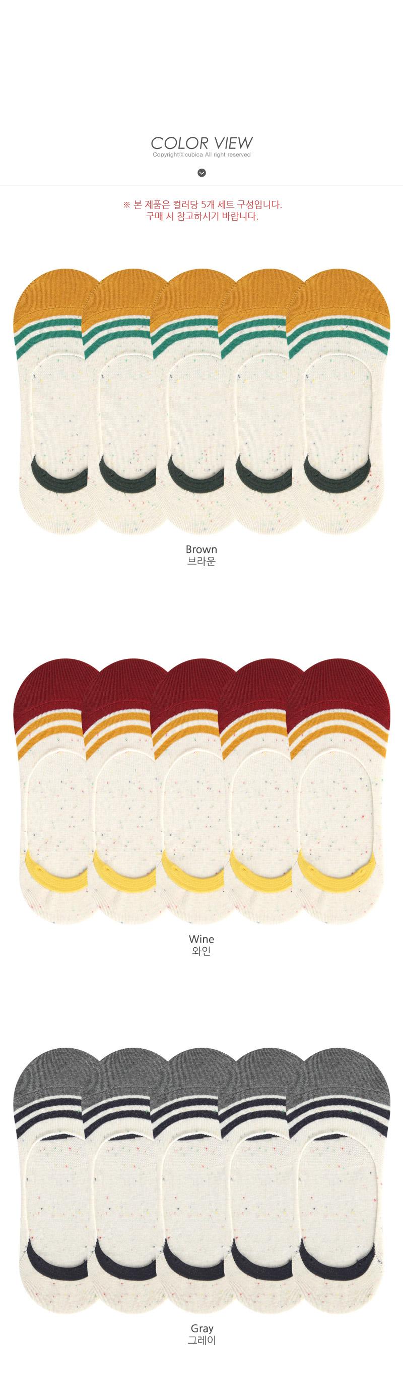 페이크삭스 냅사 배색덧신 여성양말5족 FS158 - 쿠비카, 9,900원, 남성양말, 페이크삭스