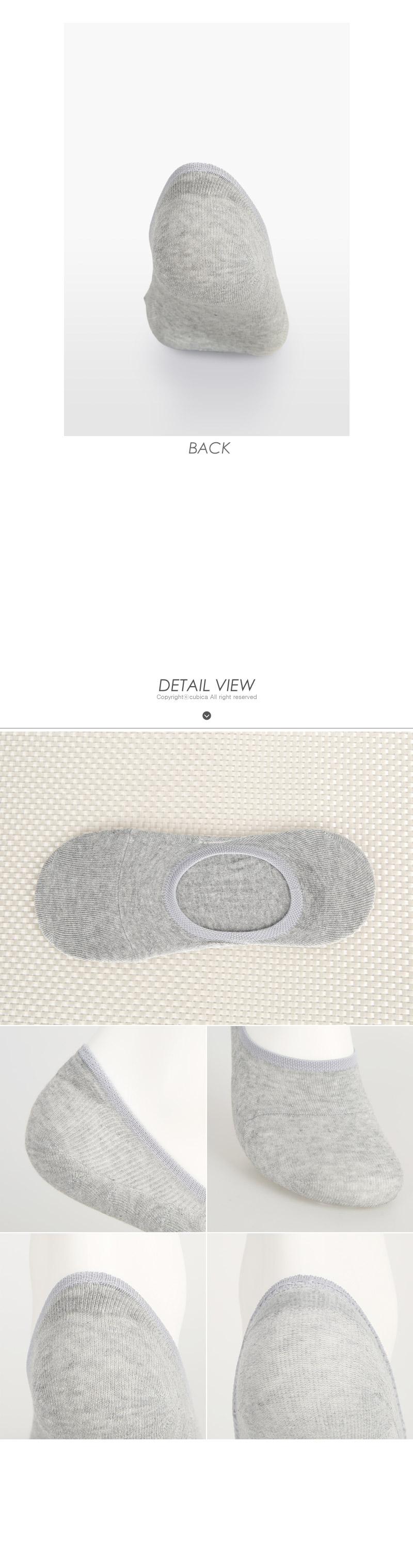페이크삭스 무지 남성덧신 양말 5족세트 F175 - 쿠비카, 9,500원, 남성양말, 페이크삭스
