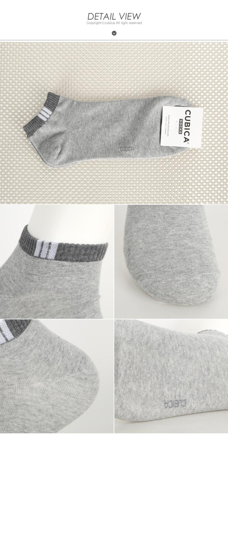 빅사이즈 밴드 배색 남성 단목양말 S174R - 쿠비카, 1,900원, 남성양말, 패션양말