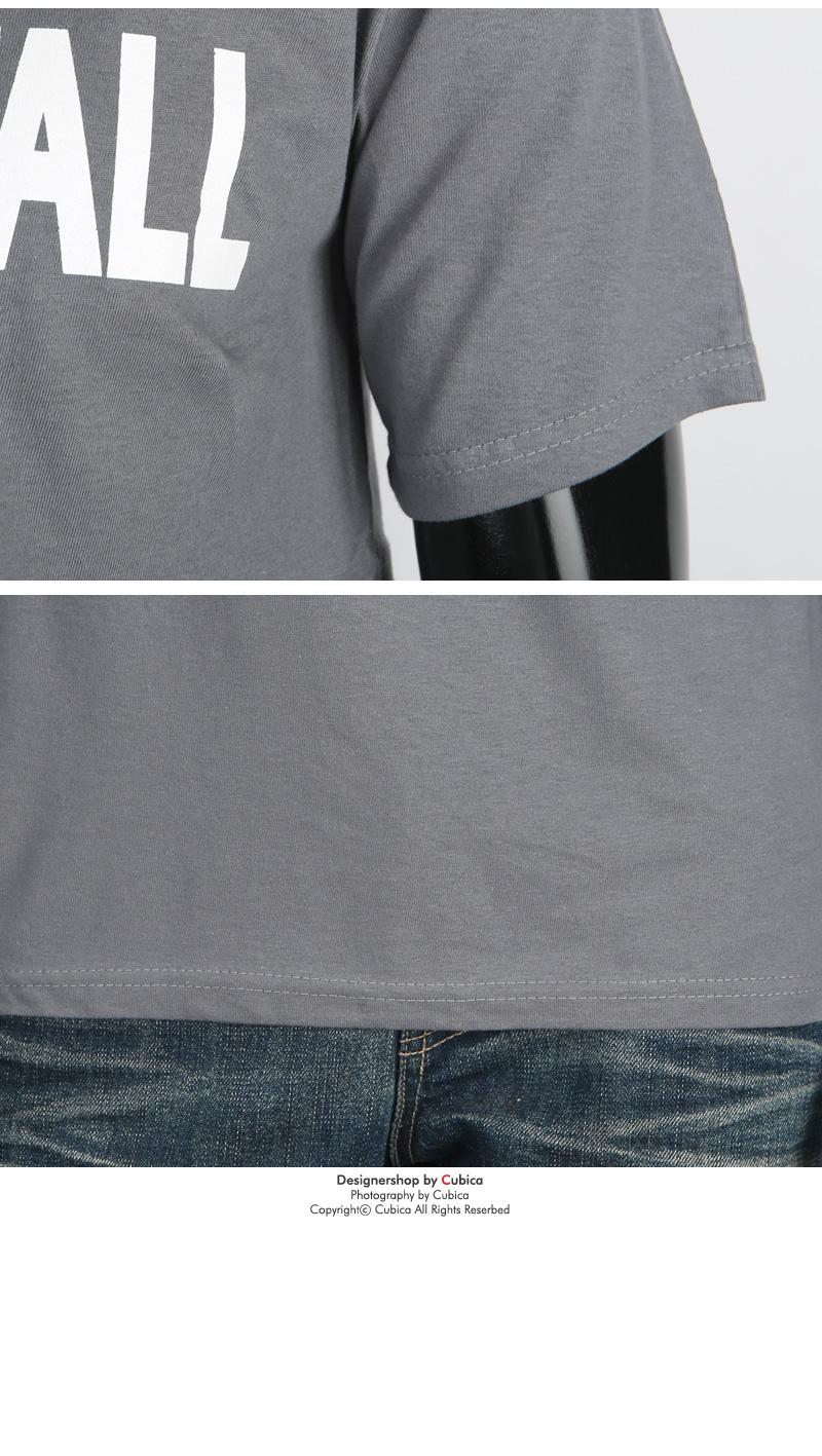 라이즈 라운드넥 슬림 반팔티 MGB980 - 쿠비코, 12,800원, 상의, 반팔티셔츠