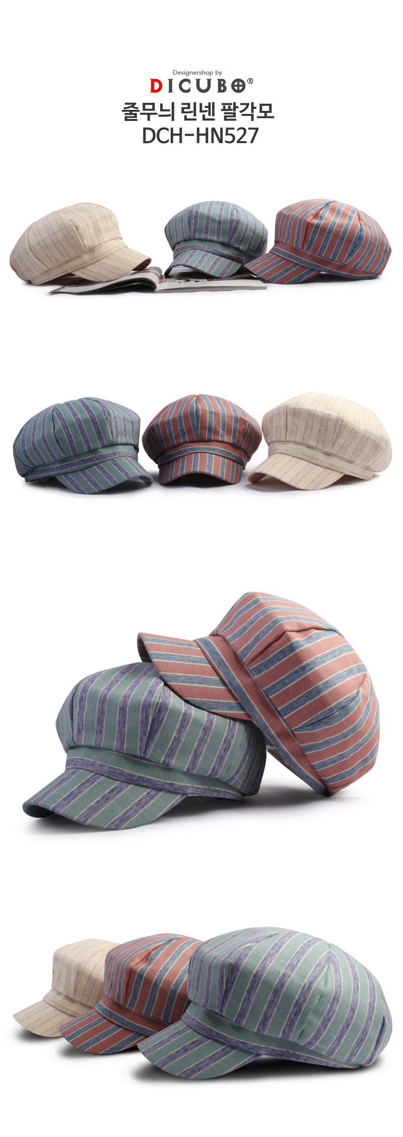 줄무늬 린넨 팔각모 HN527 - 디꾸보, 16,830원, 모자, 군모