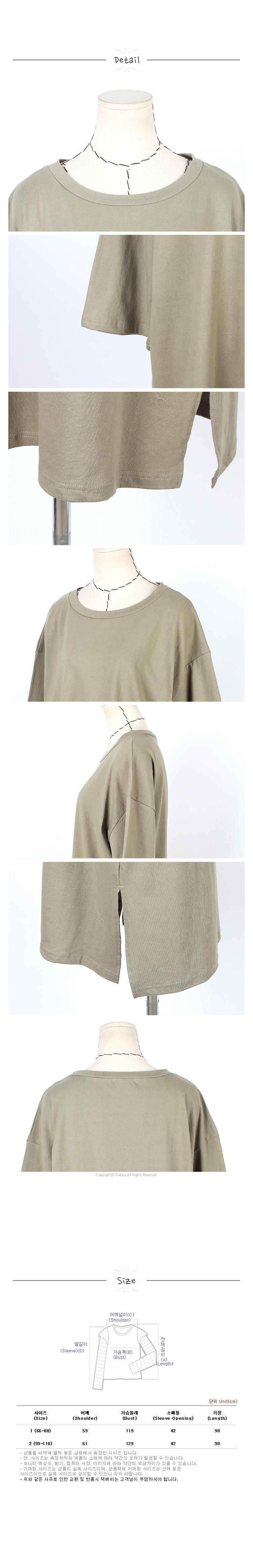 빅사이즈 옆트임 박스 롱티셔츠 T-NB144 - 네오쿠비카, 16,830원, 상의, 긴팔티셔츠